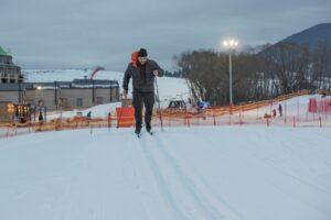 skicenter7